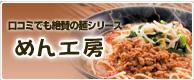 めん工房の検索結果一覧 【QVCジャパン】 テレビショッピング