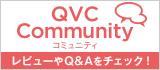 QVC�R�~���j�e�B