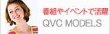QVC MODELS