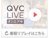 QVC LIVE